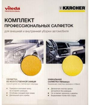 Комплект салфеток для уборки автомобиля