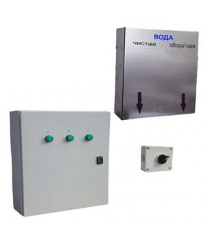 Электронный переключатель Чистая-Оборотная (электрический)