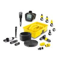 Комплект системы орошения Karcher Rain System Premium