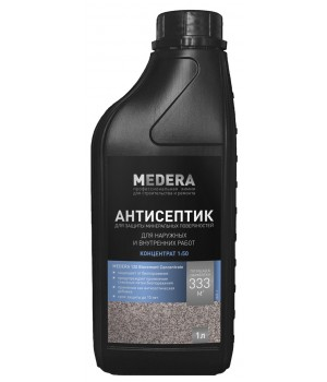 Medera 120 Bioremont Concentrate