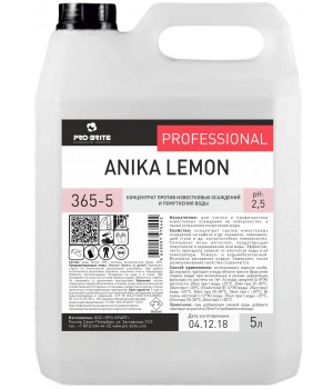Anika Lemon