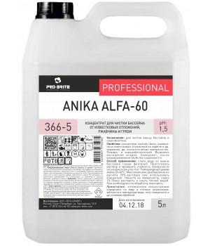 Anika Alfa-60