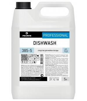 DishWash°